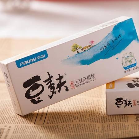 淮南特产平牧椒盐味132克豆麸饼干大豆纤维酥营养美味休闲零食