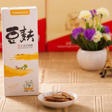 淮南特产平牧132克原香味豆麸饼干大豆纤维酥营养美味休闲零食
