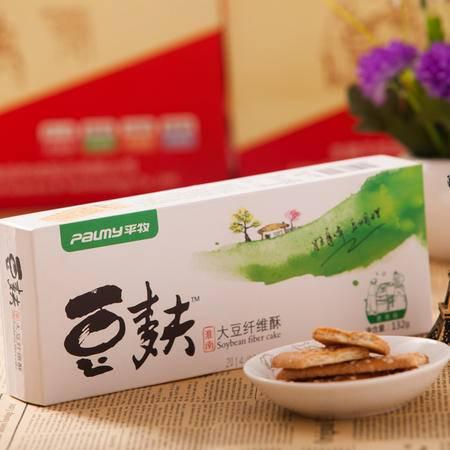 淮南特产平牧葱香味132克豆麸饼干大豆纤维酥营养美味休闲零食