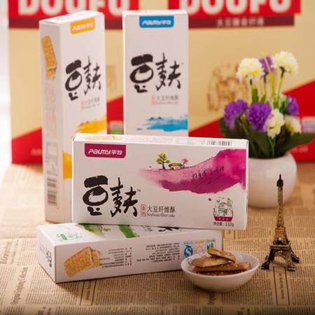 淮南特产平牧132克四种口味豆麸纤维酥饼干营养美味休闲零食