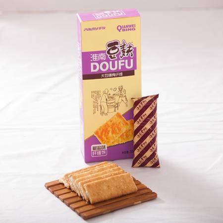 淮南特产平牧200克*4豆麸纤维饼椒盐味饼干营养美味休闲零食(四种口味)