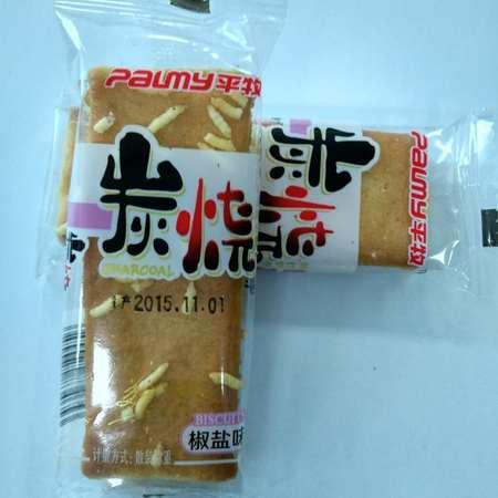 淮南特产平牧炭烧(椒盐味韧性饼干)1500g休闲零食