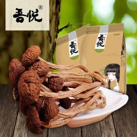 吾悦 茶树菇 出口茶薪菇 真正冰菇苞 不开伞嫩柄脆 118g