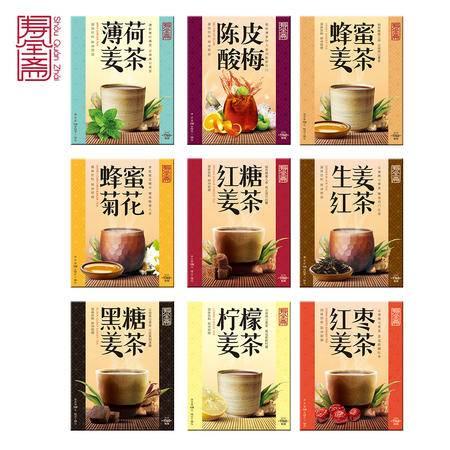 寿全斋 全系列9款产品组合 全家福1110g