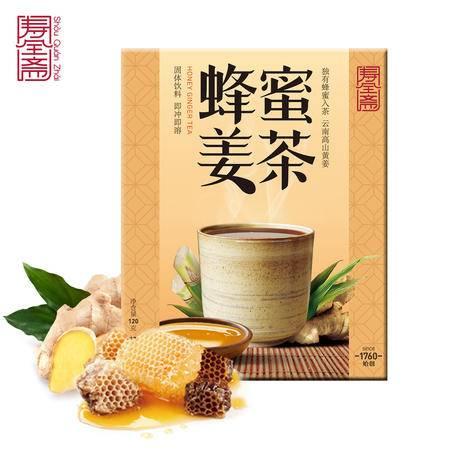 寿全斋 养生 蜂蜜姜茶 精品姜茶 12gx10条