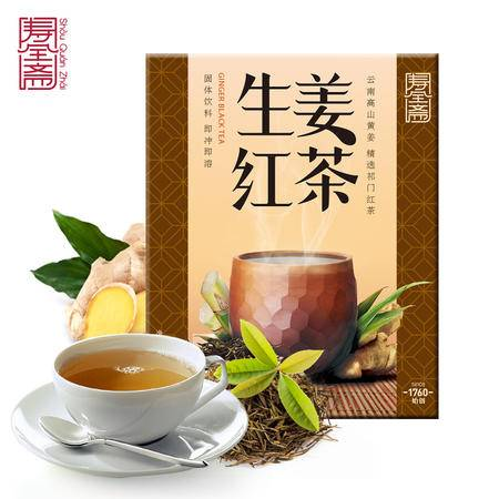 寿全斋 生姜红茶120g(12gx10条)固体饮料
