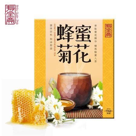 寿全斋 蜂蜜菊花茶120g(12gx10条)固体饮料