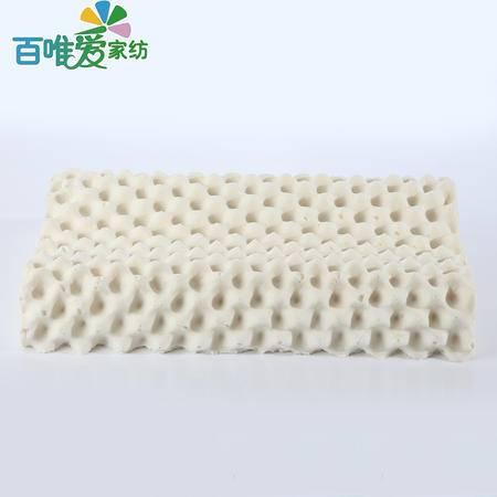 佩玉家纺 泰国天然乳胶枕芯 颈椎蝶形枕 橡胶护颈枕 高低按摩枕