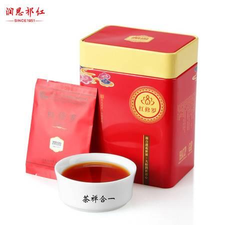 润思茶叶 红茶 祁门红茶 特级红修罗100g罐装