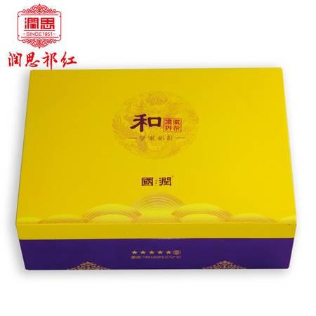 润思祁门红茶 祁红毛峰 原产原销 钢琴烤漆包装礼盒