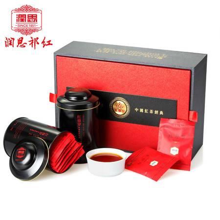 润思创新祁门红茶红修罗 200g茶叶 茶禅合一原产原销