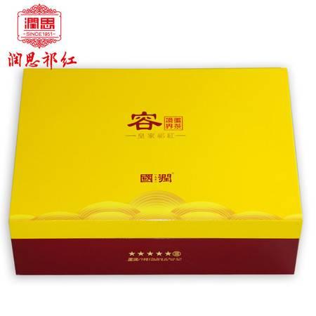 润思红茶 祁门红茶 国礼祁红毛峰 高档礼盒装