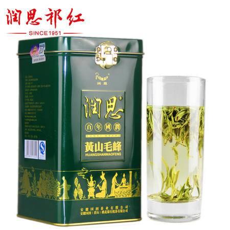 润思茶叶 绿茶 2016年新茶黄山毛峰150g 特级 安徽名茶