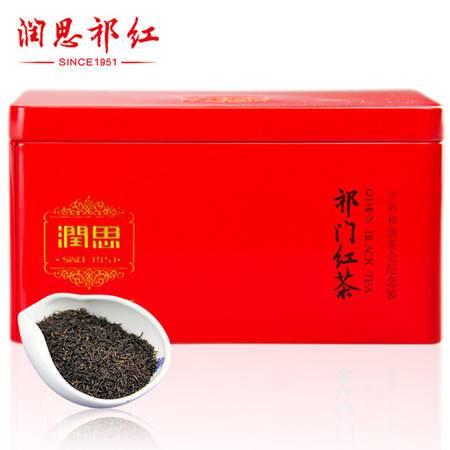 润思红茶高山新茶特级祁门红茶 工夫祁红250g 闪里、历口原产地