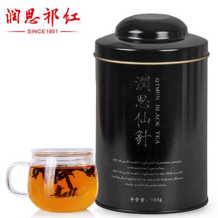 润思祁门红茶 润思仙针 创新红茶100克罐装