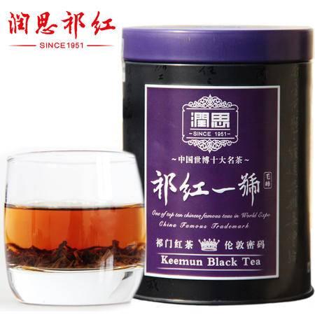 润思祁门红茶2016年明前特级毛峰高香祁红70g散装罐装