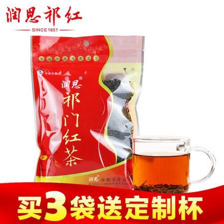 润思红茶 祁门红茶 祁红一级 250g茶叶 散装袋装