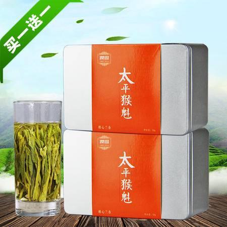 润思太平猴魁茶叶2016新茶春茶 安徽名茶 清香回甜手工捏尖绿茶