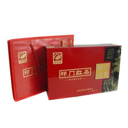 祁乡园红茶 祁门红茶 特级茶叶 高香茶 礼盒装200克