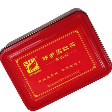 祁乡园红茶 祁门红茶 高山红茶 工夫红茶 醇香 盒装48克