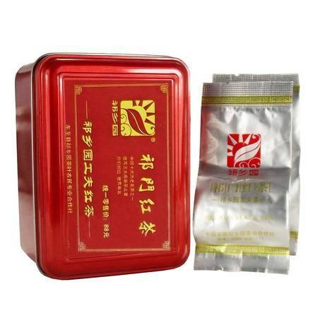 祁乡园红茶 正山小种形 祁门红茶 特级茶叶  50g/88元  全国包邮