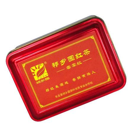 祁乡园红茶 祁门红茶 云雾红茶 工夫红茶 醇香 盒装48克