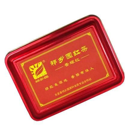 祁乡园红茶 祁门红茶 特三级祁红香螺 工夫红茶 醇香 盒装48克
