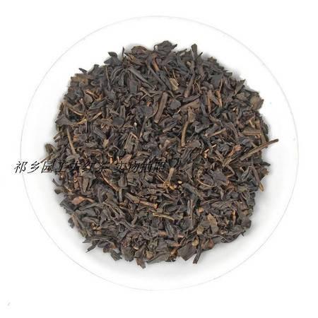 红茶批发 祁乡园 正宗祁门红茶 七级 红碎茶 厂家直销 500克