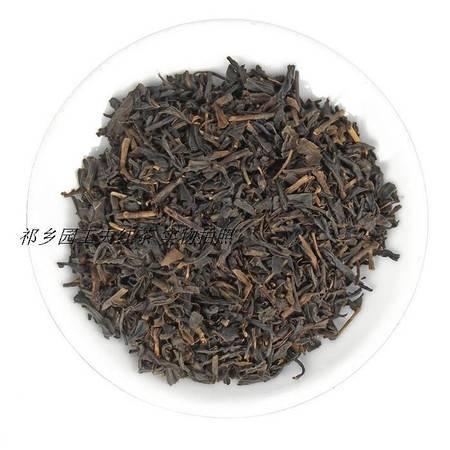 红茶批发 祁乡园 祁门红茶 六级 红碎茶 厂家直销 500克