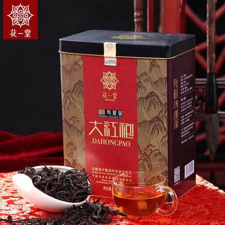 花一堂特级大红袍240g浓香型 高山纯天然有机乌龙茶罐装礼盒