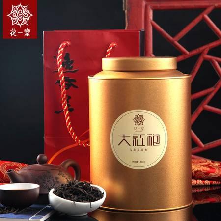 花一堂新茶大红袍 武夷岩茶肉桂金罐装400g清香型 包邮