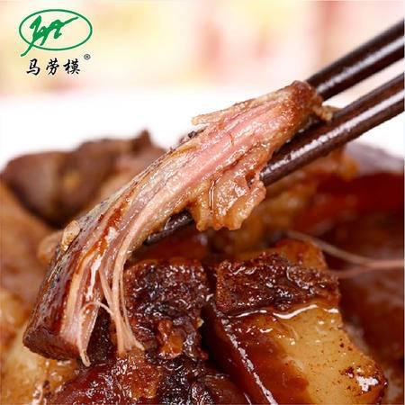 马劳模 520g(260g×2袋)红烧肉 真空包装熟食东坡肉 舌尖2私房菜美食