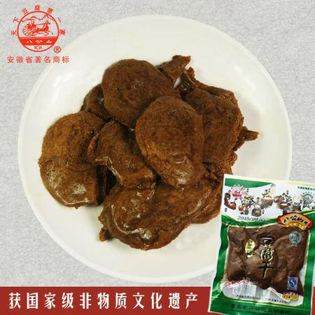 【淮南八公山特产】八公山豆制品 休闲五香素鸡片豆腐干100g