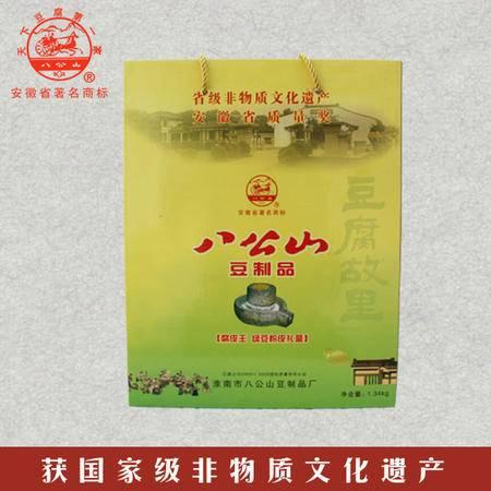 【淮南八公山特产】八公山豆制品 腐皮绿豆粉皮混装礼盒1340g