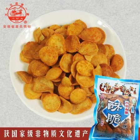 【淮南八公山特产】八公山豆制品 休闲麻辣酥脆豆饼120g