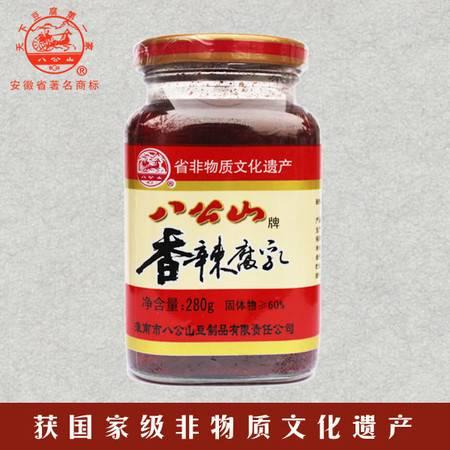 【淮南八公山特产】八公山豆制品 香辣味豆腐乳280g