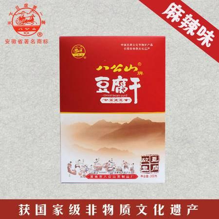 【淮南八公山特产】八公山豆制品 休闲盒装豆腐干麻辣味300g