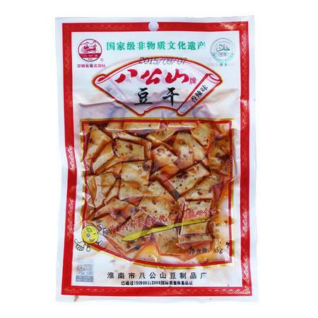 【淮南八公山特产】八公山豆制品 休闲香辣味豆腐干85g