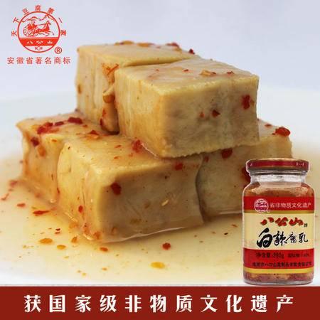 【淮南八公山特产】八公山豆制品 白辣豆腐乳280g*2瓶