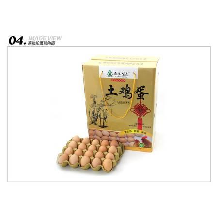 安徽六安 西皖生态 土鸡蛋100枚精品礼盒装