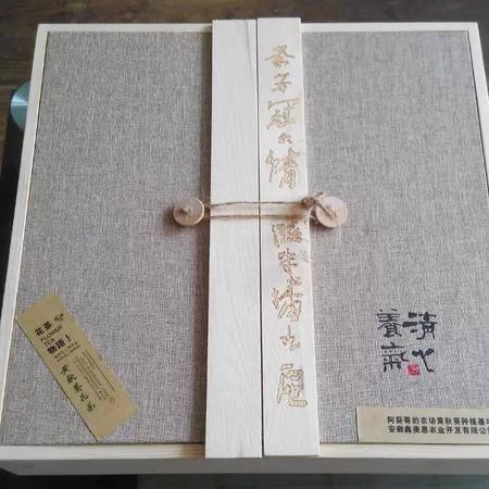 黄秋葵花茶礼盒 (精选)