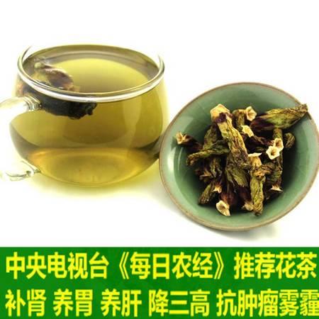 黄秋葵花茶买就送40g果茶  养生茶 排毒养颜 补肾茶  降糖茶 养胃茶