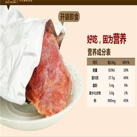 老炊一口卤牛肉100g+水晶牛筋100g休闲食品 时尚美味 组合包邮