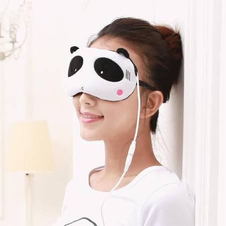 掌柜 伊暖儿护眼 眼罩