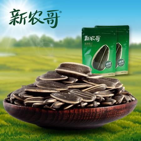 新农哥_五香瓜子160g  炒货特产农家休闲零食葵花籽