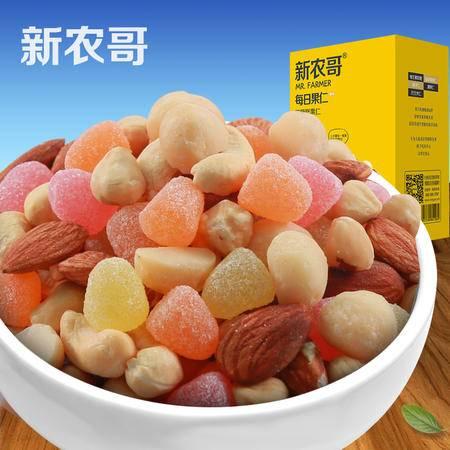 新农哥 Q糖坚果仁30gx6包每日水果果汁软糖