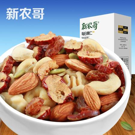 买3送1【新农哥】缤纷果仁180g独立小包混合坚果核桃巴旦木枣片零食