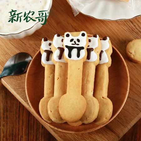 【新农哥 】熊猫曲奇饼干灌装140g