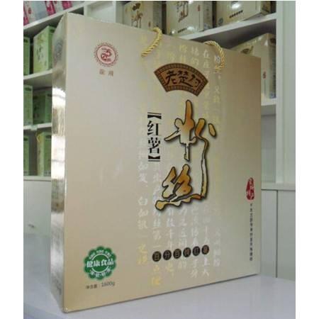 【绿色食品、名优特产】老楚村红薯粉丝1600g*2礼盒
