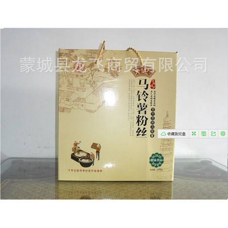 马铃薯粉丝礼盒1600g